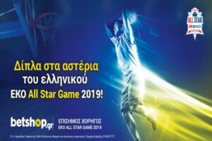 betshop all star