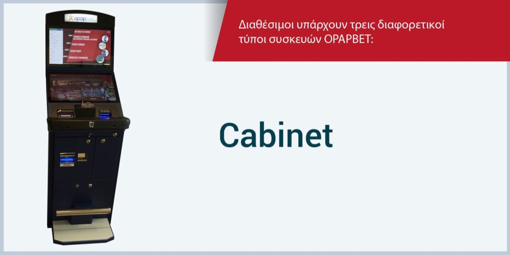 cabinet-helpbet
