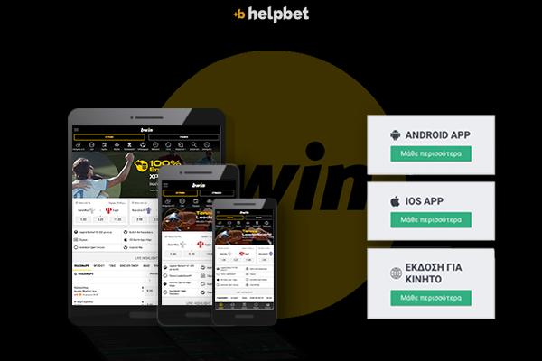 Ιστότοπος του online παίκτη